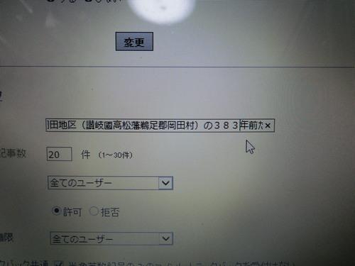 a0243325_20455541.jpg