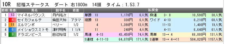 c0030536_19342564.jpg