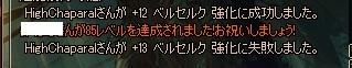 e0052353_23575362.jpg