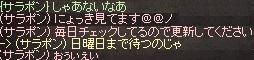 a0314557_064499.jpg