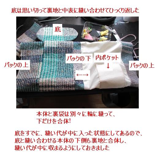 c0221884_20365854.jpg