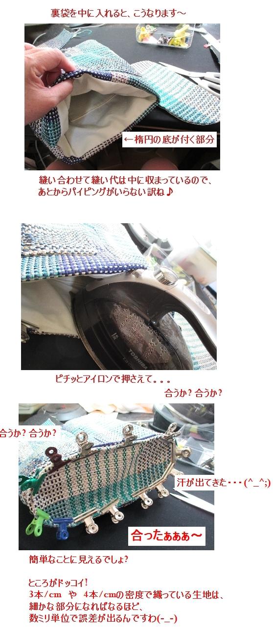 c0221884_20372088.jpg