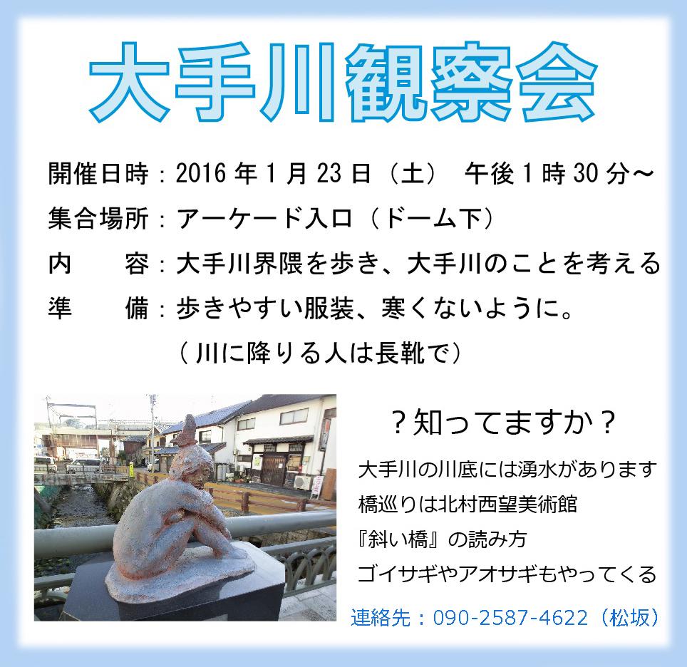 c0052876_2140215.jpg