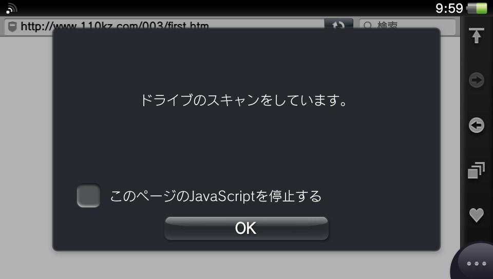 a0350205_10095127.jpg