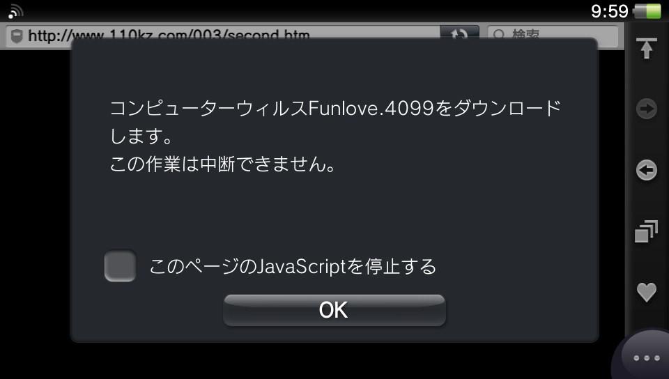 a0350205_10145381.jpg