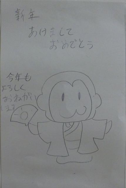 e0251420_1640501.jpg