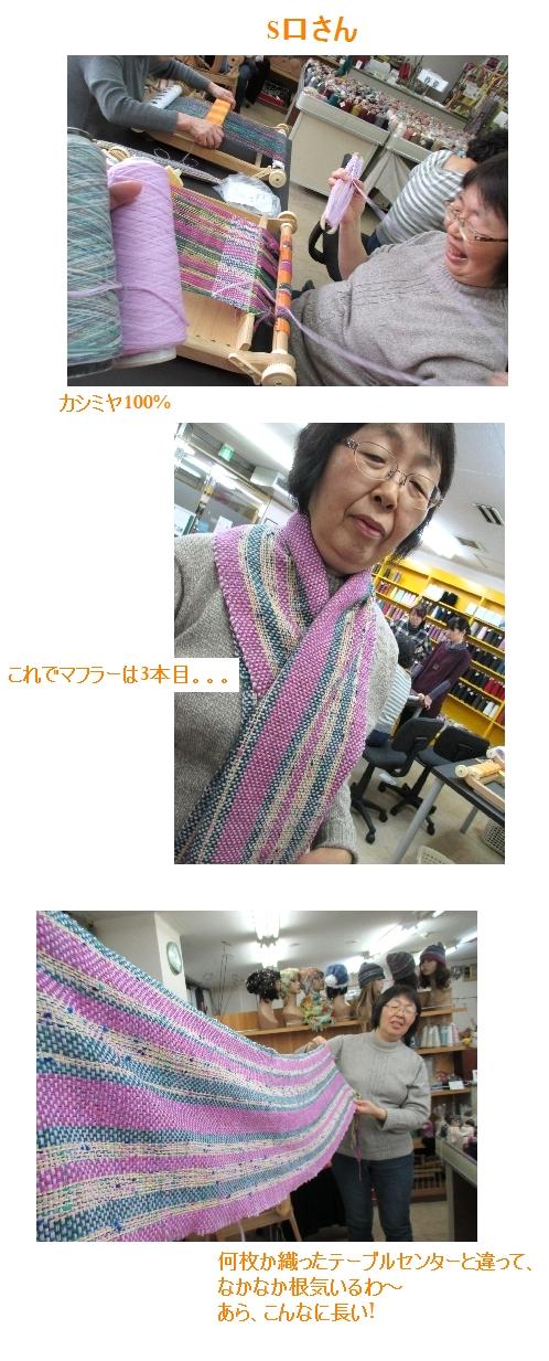 c0221884_21464942.jpg