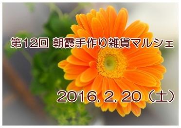 c0211319_17364487.jpg
