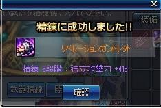 e0052353_095778.jpg