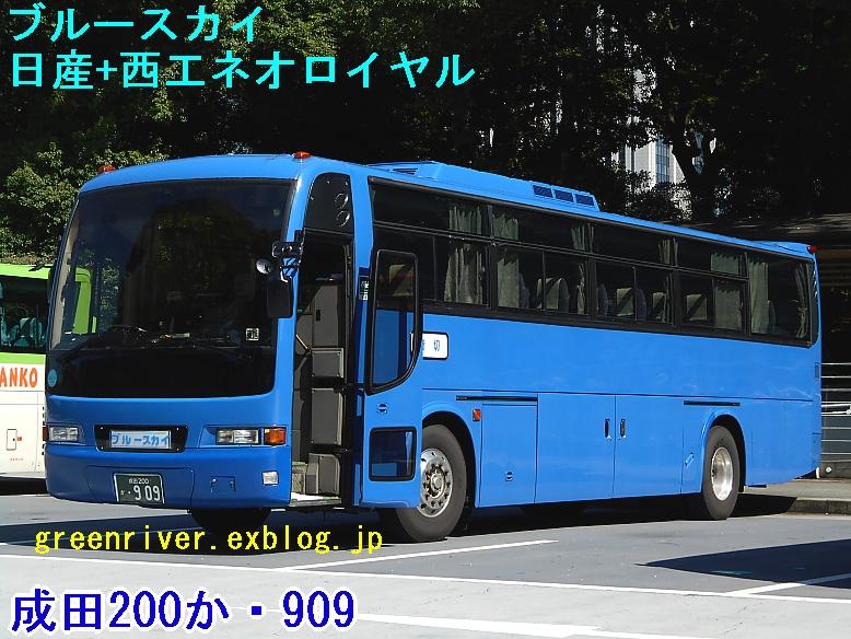 e0004218_19584266.jpg