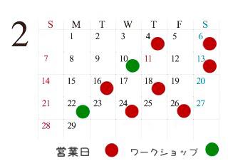 c0239381_20555016.jpg