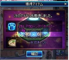 e0052353_1111246.jpg
