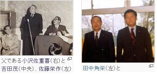 【内ゲバ】小沢(自由衆岩手3)氏「最低でも統一名簿」 枝野氏(立衆埼玉5)「迷惑だ」 参院選 ->画像>12枚