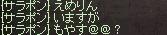 a0314557_19333140.jpg