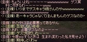 a0201367_21433993.jpg