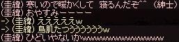 a0201367_2148472.jpg