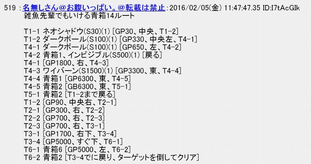 c0224791_1574510.jpg