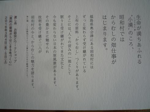 c0189218_16201824.jpg