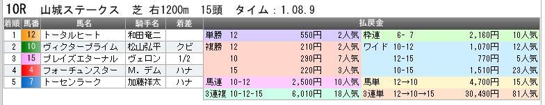 c0030536_20181743.jpg