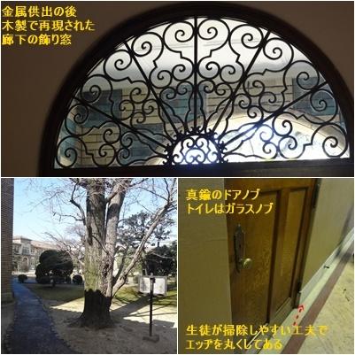 a0084343_15092541.jpg