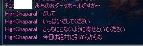 e0052353_3435088.jpg