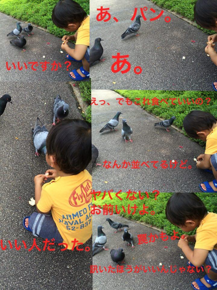 c0016380_18513184.jpg