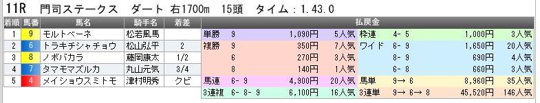 c0030536_20261651.jpg