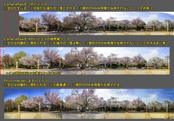c0288212_23512252.jpg