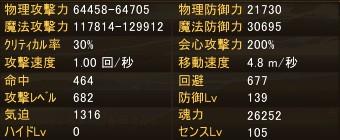 c0220541_11234588.jpg