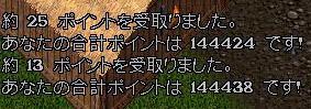 c0184233_200246.jpg