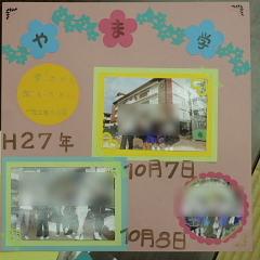 c0153884_15351202.jpg