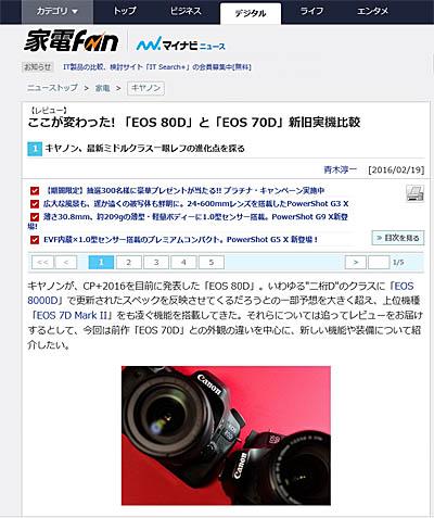 c0080036_1244447.jpg
