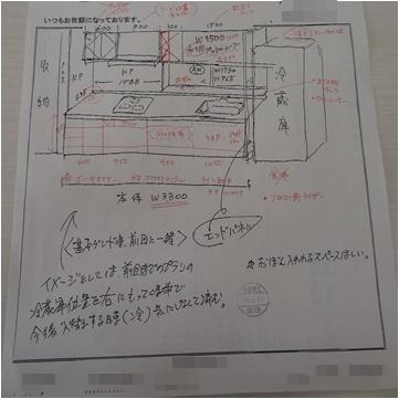 a0084343_12025905.jpg