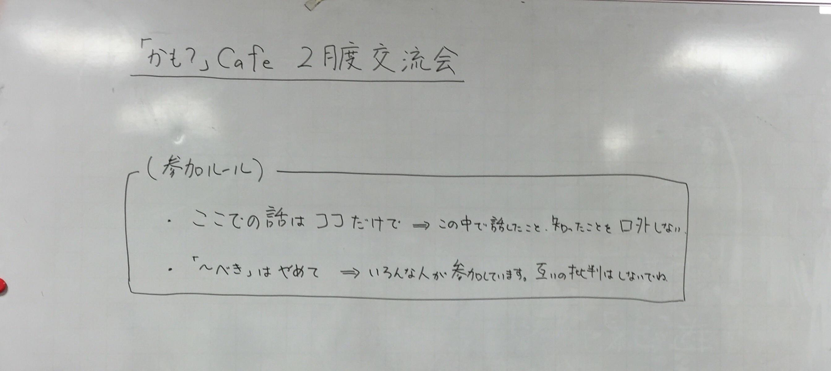 c0345785_18033525.jpg