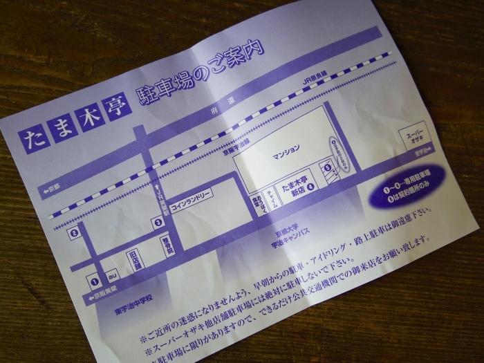 e0328046_00440076.jpg
