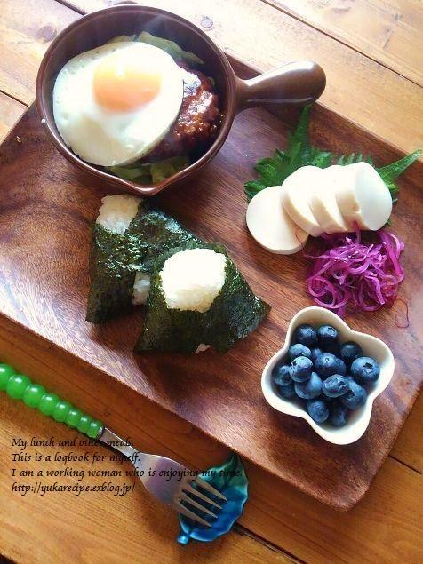 YUKAさんも大好きな大皿のワンプレートごはん!週末の目玉焼きハンバーグランチ
