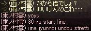 a0201367_23113082.jpg