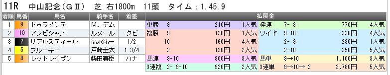 c0030536_10174098.jpg