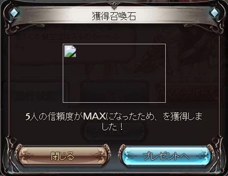 e0039456_22002500.jpg