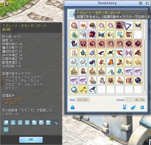 a0329207_00545958.jpg