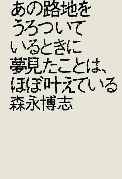 c0102552_2135749.jpg