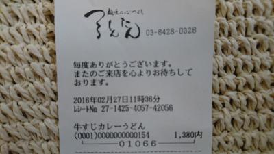 c0248067_1123053.jpg