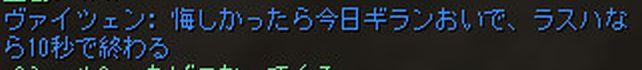 c0022896_2125273.jpg