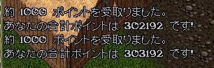 c0184233_0113351.jpg