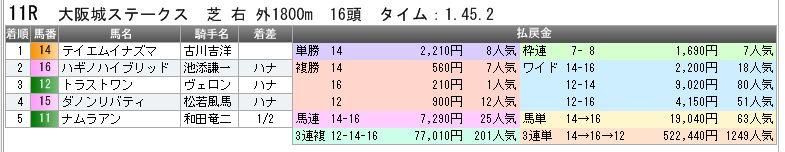 c0030536_20405239.jpg