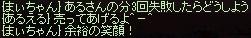 a0201367_23425891.jpg