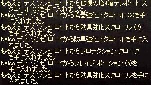 a0201367_1395360.jpg