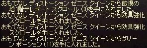 a0201367_19454064.jpg
