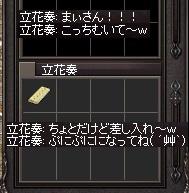 a0201367_20473137.jpg