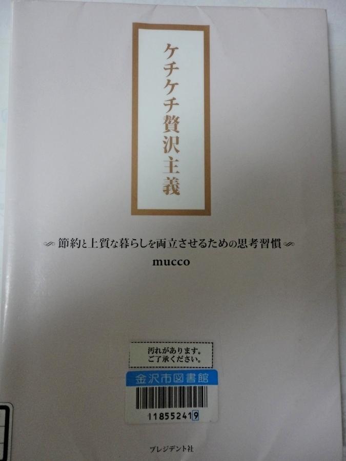 a0326785_14293472.jpg